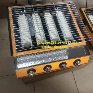 Bếp nướng bằng gas ET-K255